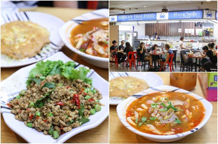 Siriwan Thai Food Golden Mile