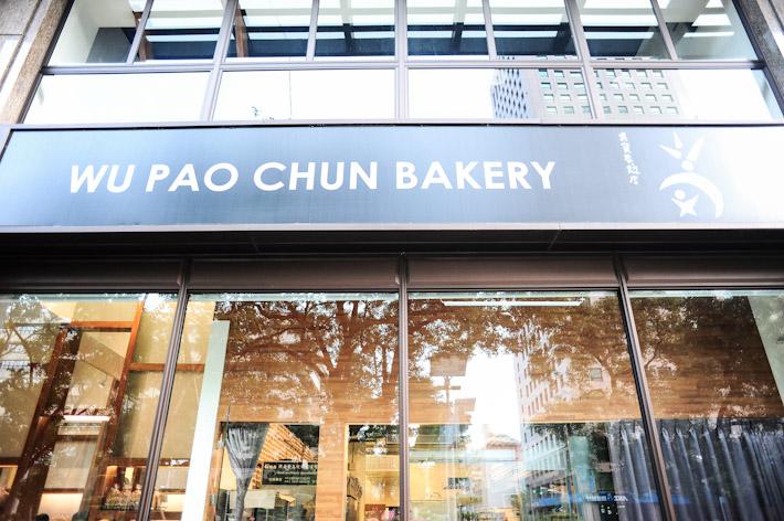 Wu Pao Chun