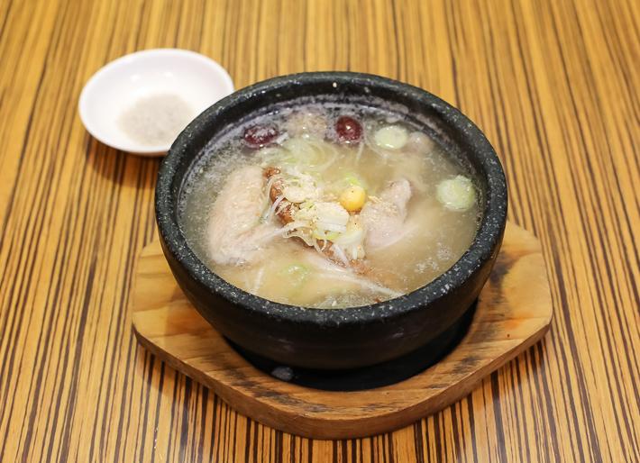 Kimchi Korean Restaurant Ginseng Chicken Soup