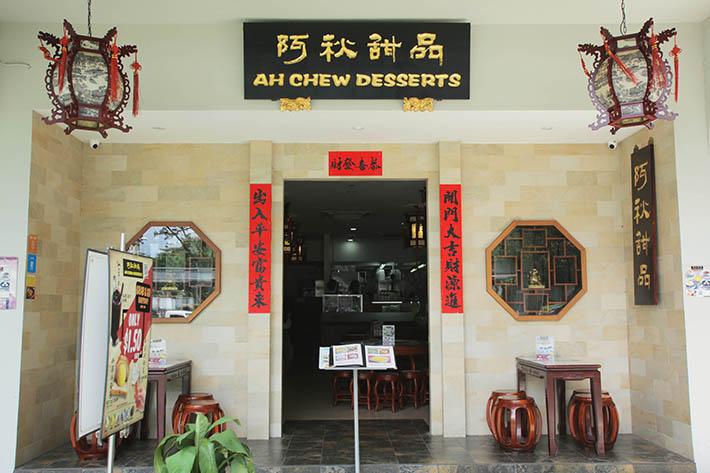 Ah Chew Desserts