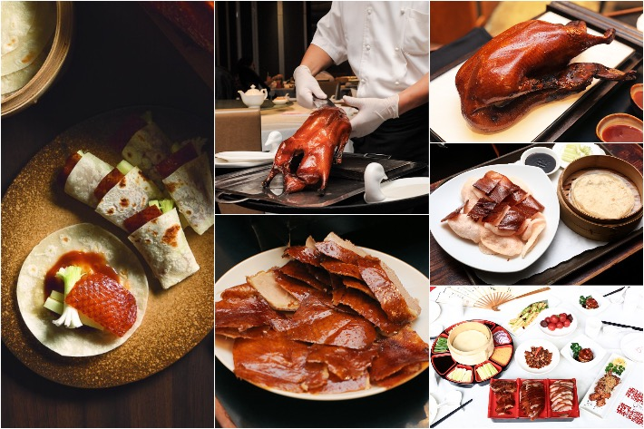 Best Peking Duck In Singapore
