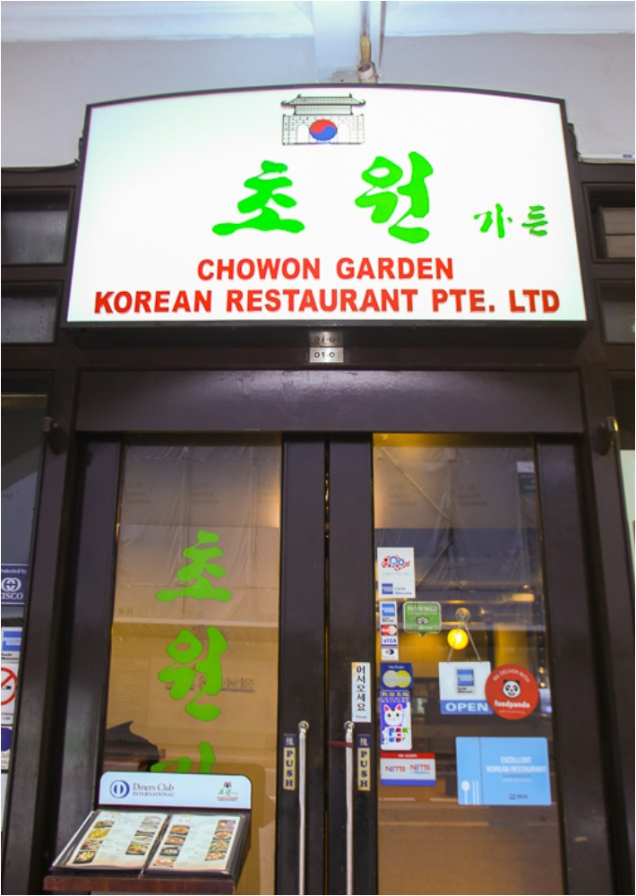 Cho Won Garden Korean Exterior