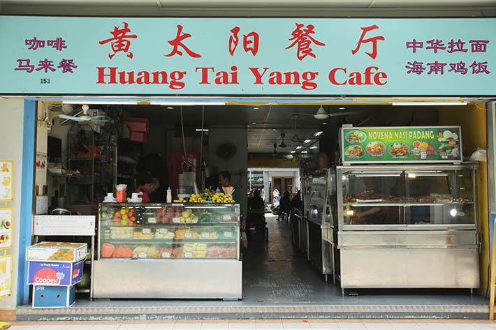 Huang Tai Yang Cafe