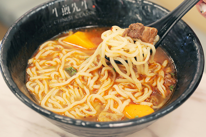 Mr Sheng Jian Sirloin Noodles