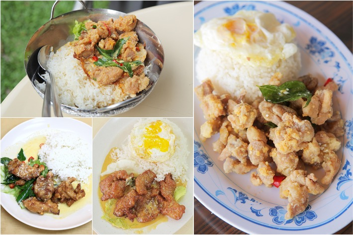 Salted Egg Yolk Chicken Rice Collage