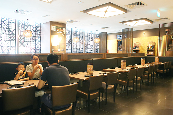 Shin Minori Interior