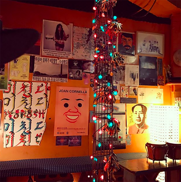 Vinyl Street Bar
