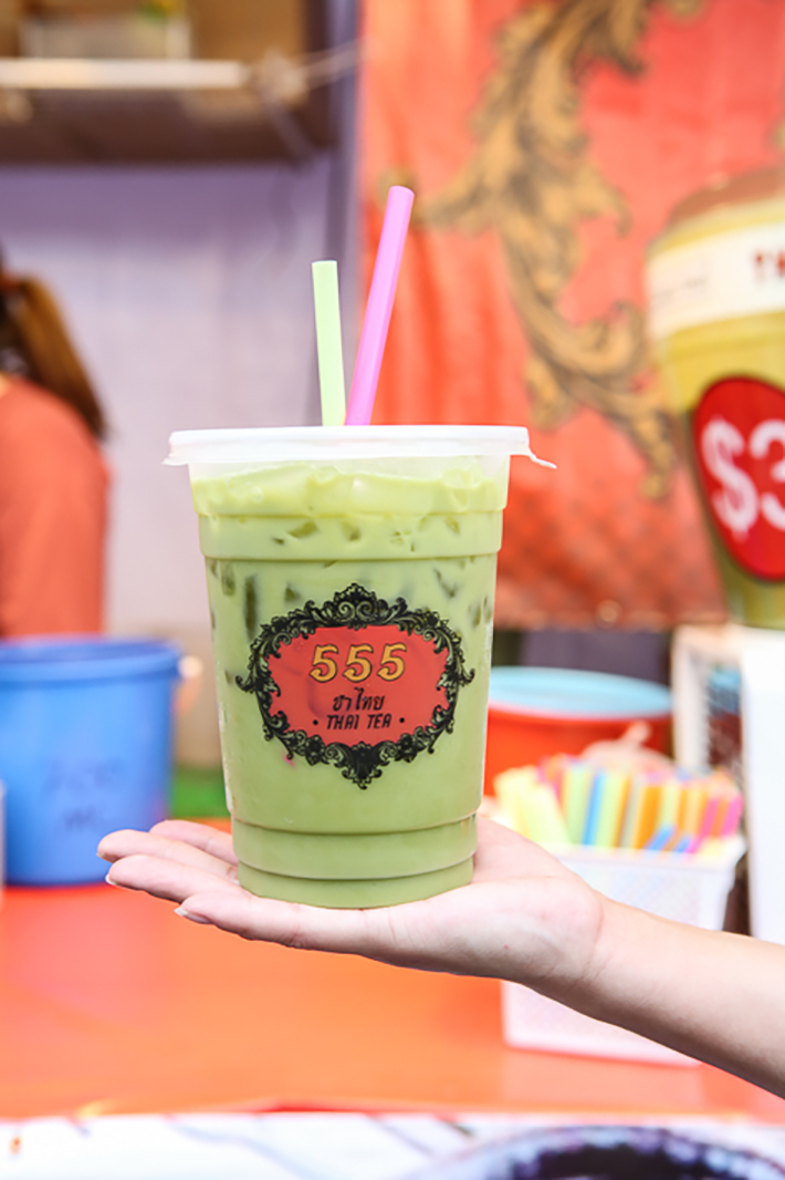 555 Green Milk Tea