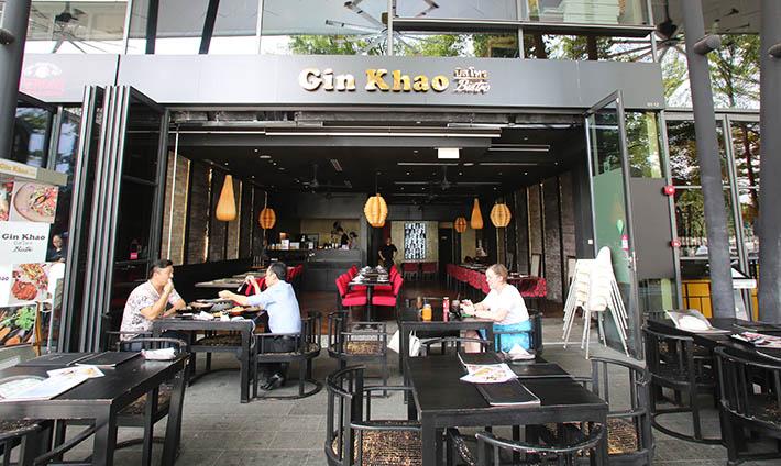 Gin Khao Exterior