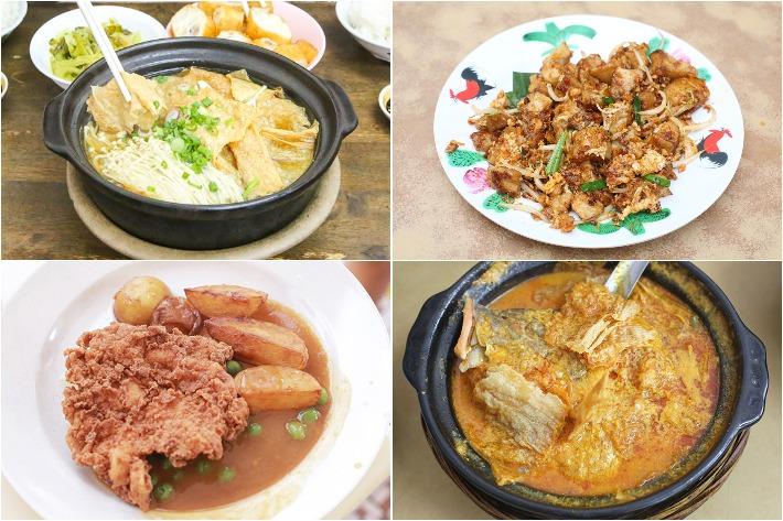 Johor Bahru Eateries Collage