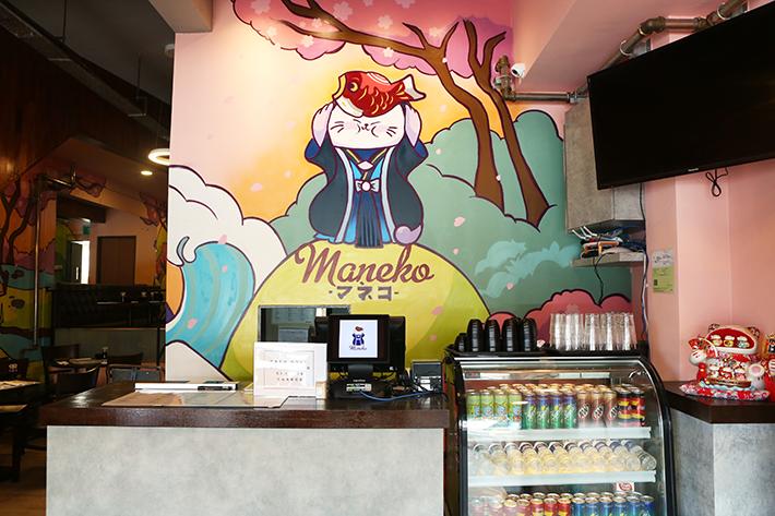 Maneko Interior