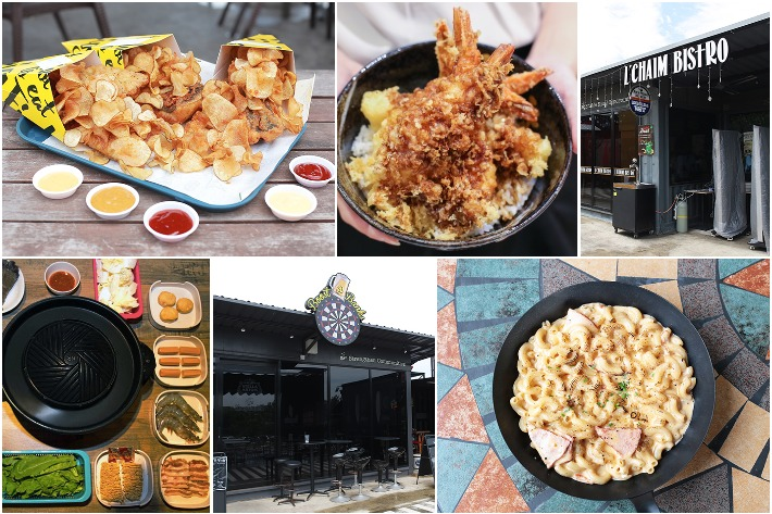 Punggol Food Guide Collage