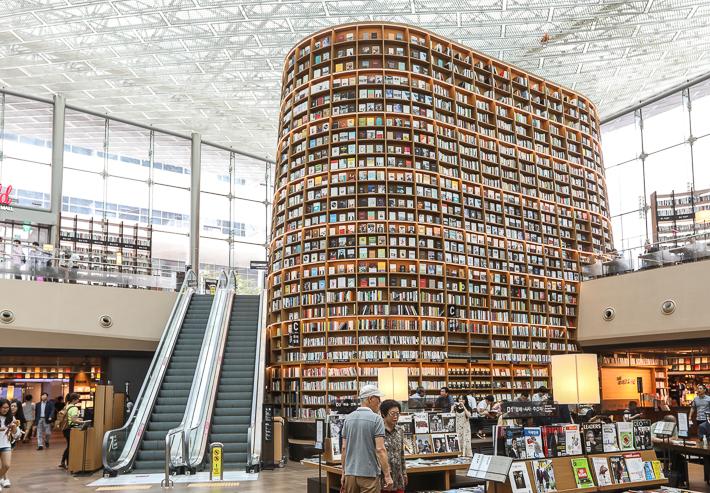 Starfield Library 1