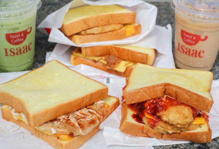 Isaac Toast Singapore