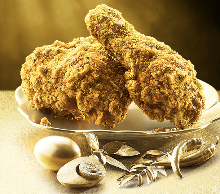 KFC Goldspice Chicken