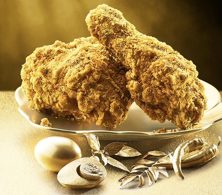 KFC Goldspice Chicken