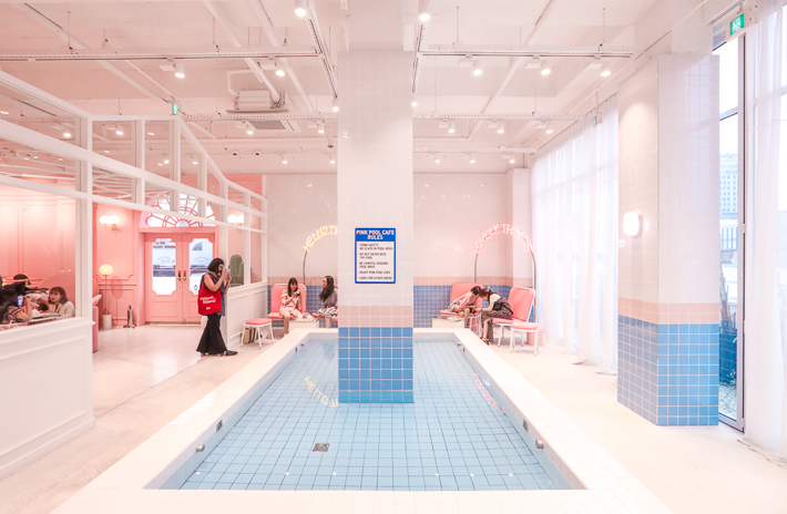 Stylenanda Indoor Pool