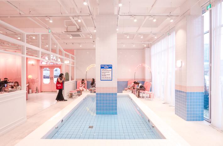 Stylenanda Indoor Pool