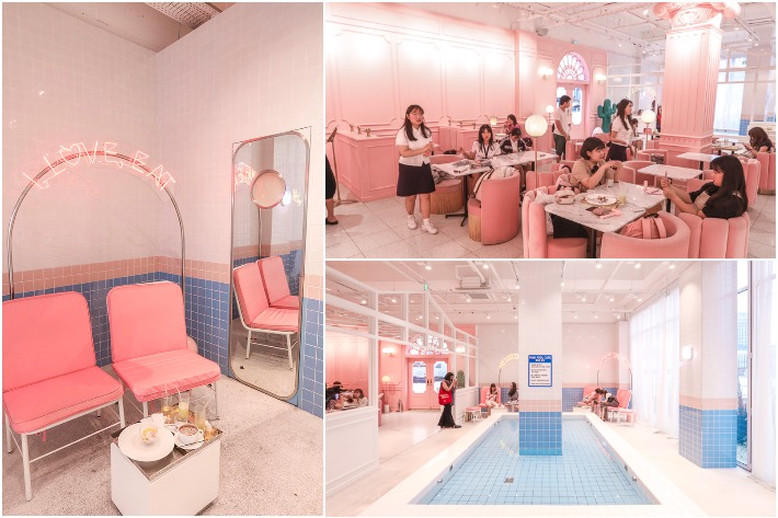 Stylenanda Pink Pool Cafe Collage