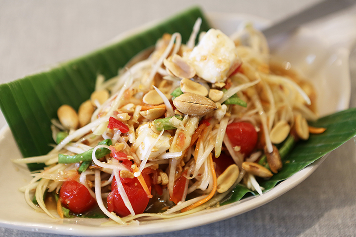 Un Yang Kor Dai Salted Egg Papaya Salad