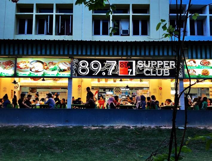 89.7 Supper Club Exterior