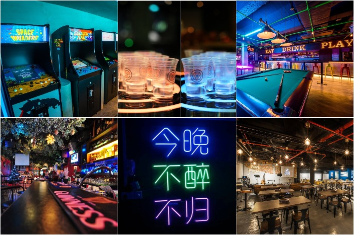 Arcade Style Bars Collage