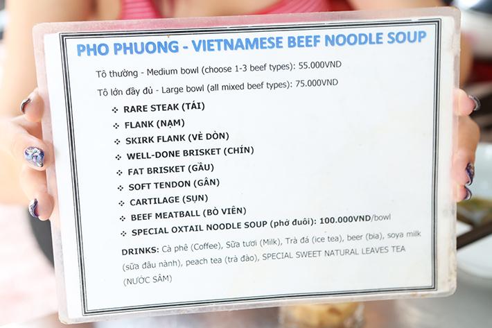 Pho Phuong Menu