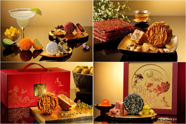 Singapore Marriott Tang Plaza Hotel Mooncake Collage