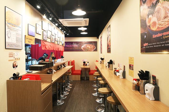 Takagi Ramen Interior