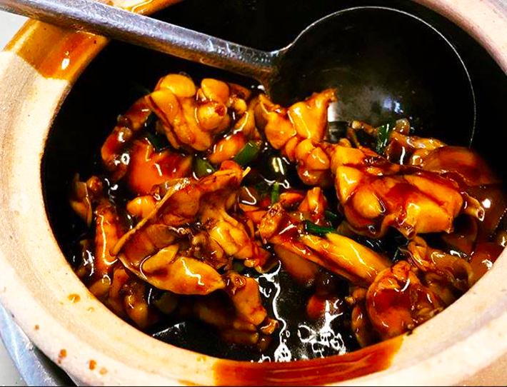 G7 Live Seafood Gong Bao Frog Leg
