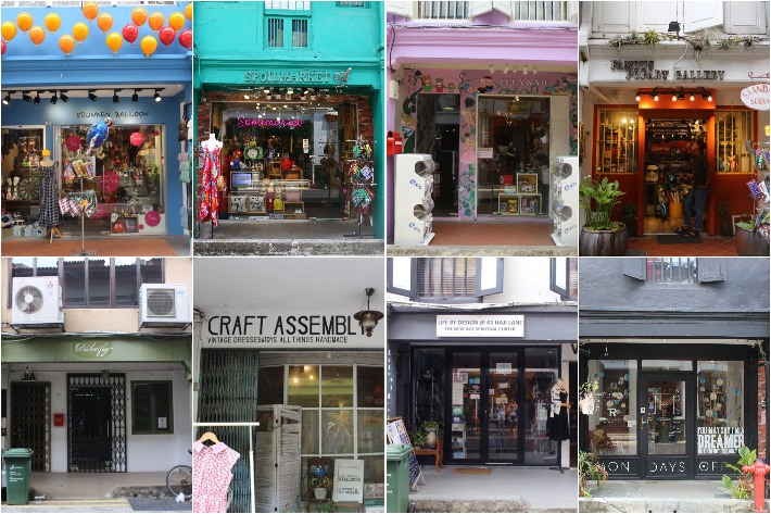 HAJI LANE LIFESTYLE COLLAGE