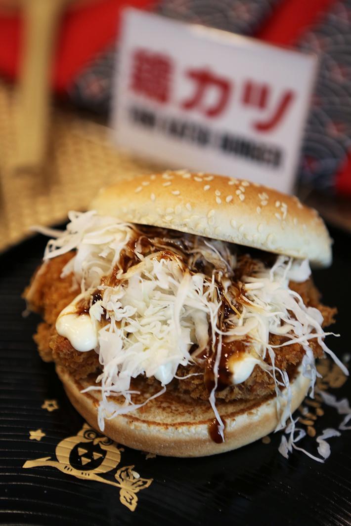 KFC Tori Katsu Burger 2