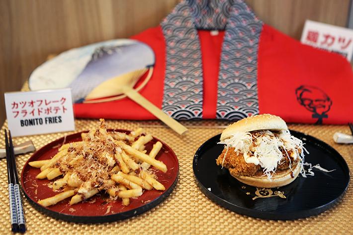 KFC Tori Katsu Burger Group Shot