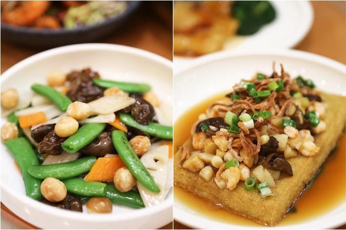 Lao Beijing Vegetarian Items