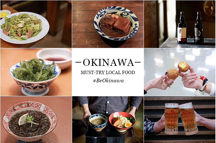 Okinawa Food Guide