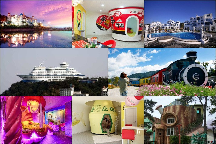 Themed Pensions South Korea Collage