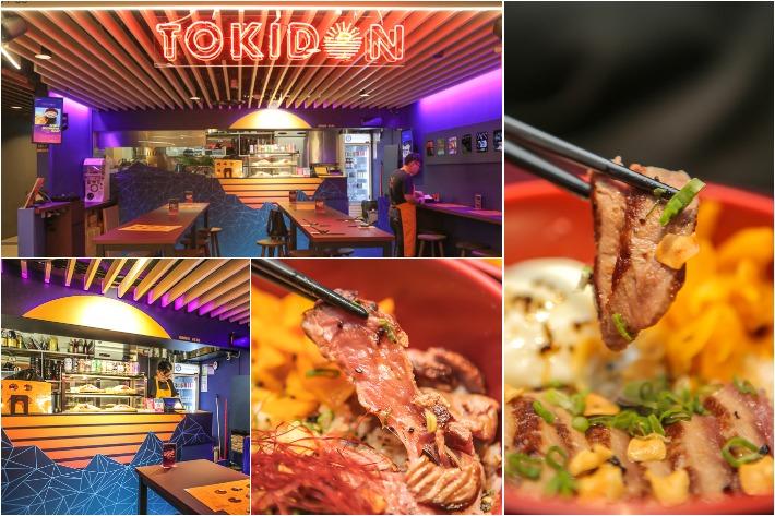 Tokidon Collage