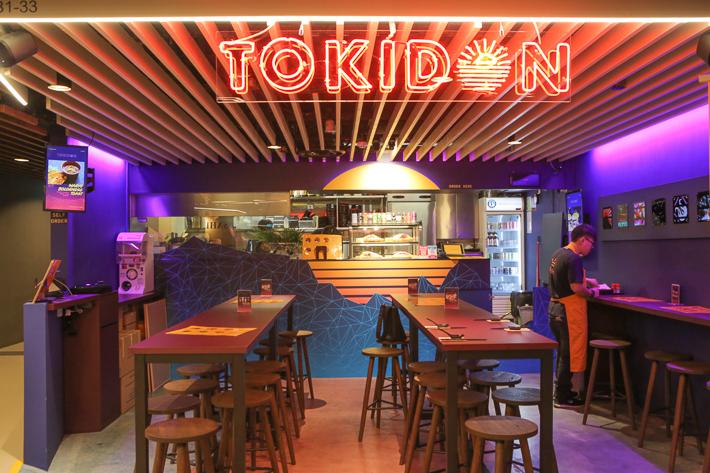 Tokidon Exterior