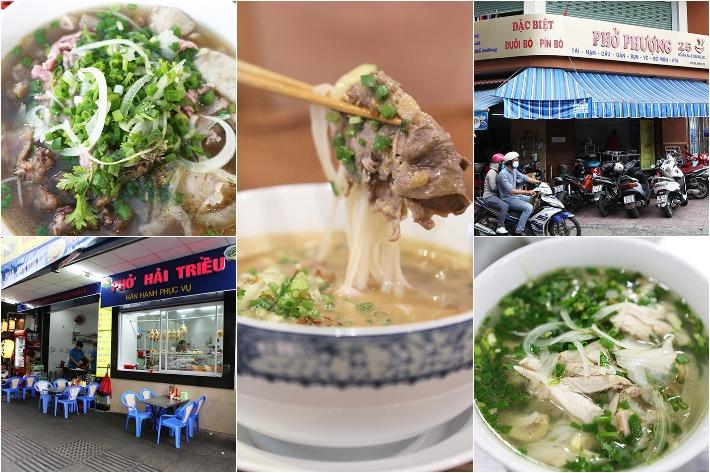 Vietnam Pho Collage