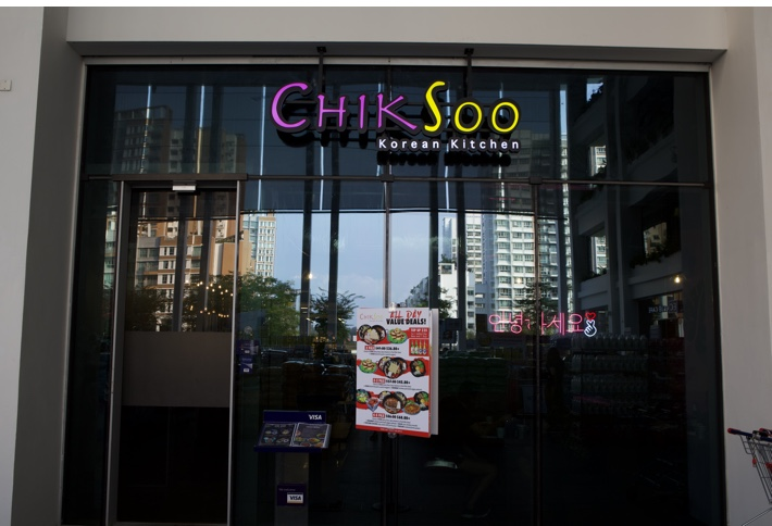 chik soo chicken exterior