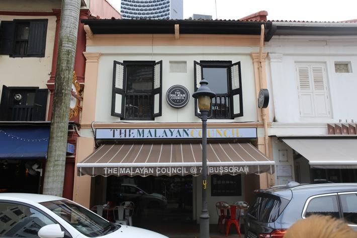 the malayan council