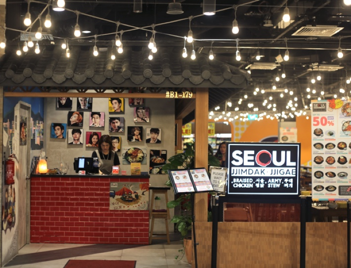 02. Seoul Jjimdak exterior