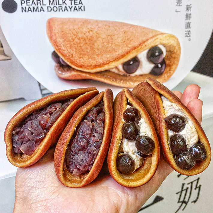 Bubble tea dorayaki