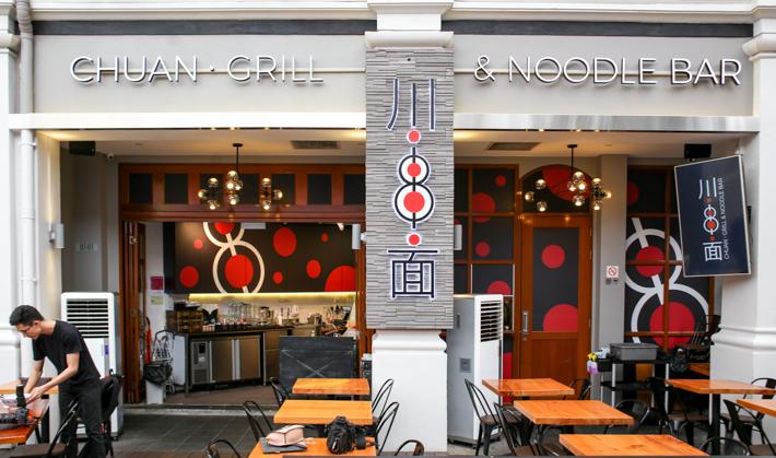 Chuan Grill Noodle Bar Exterior