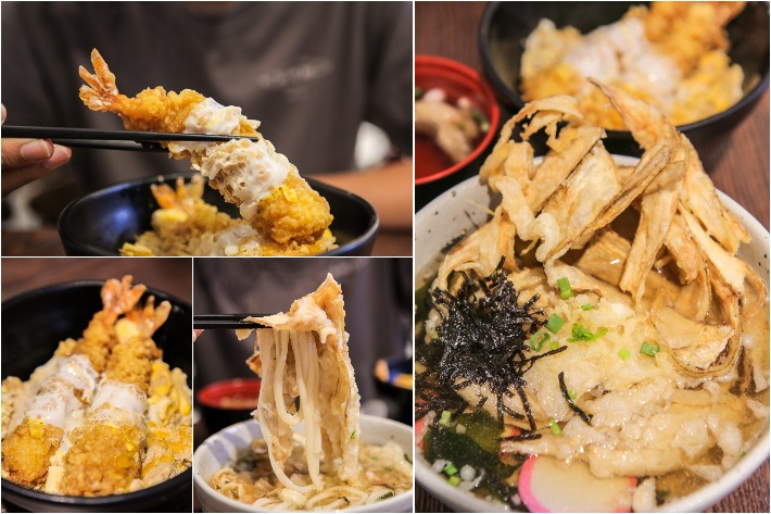 Fumen Japanese Udon Collage