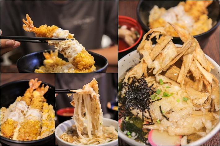 Fumen Japanese Udon Collage