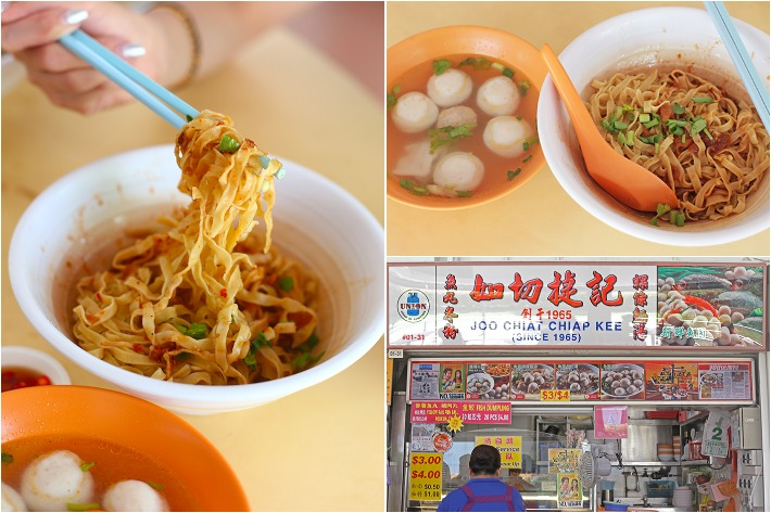 Joo-Chiat-Chiap-Kee-Collage
