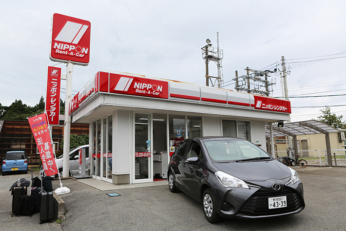 Nippon Car Rental Niigata