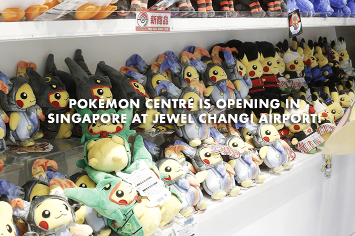 Pokemon-Center-Singapore