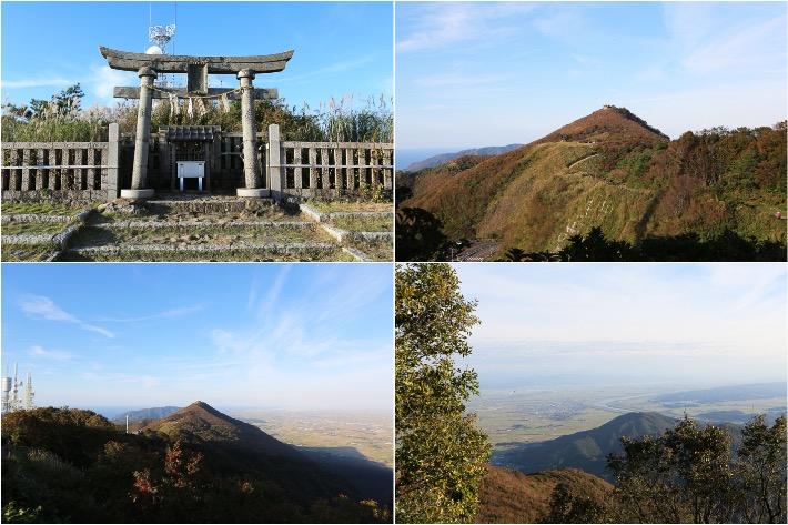 Yakihoyama Rope Way Niigata